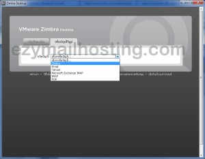 add-zimbra-account