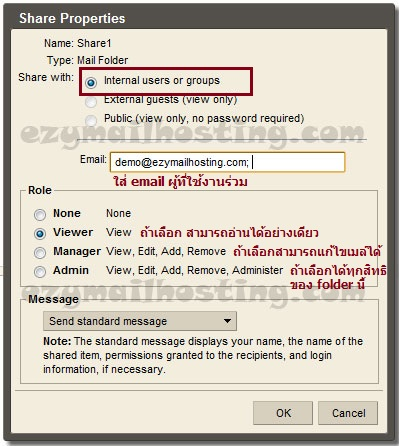 share-properties-on-zimbra-webmail