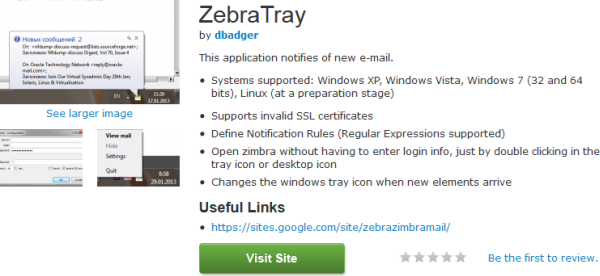 How to get new email notifications for Zimbra mail system